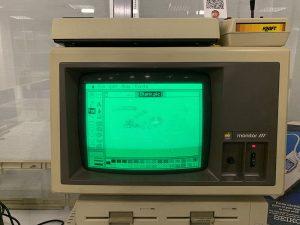 Так выглядел графический редактор на ранних компьютерах Apple