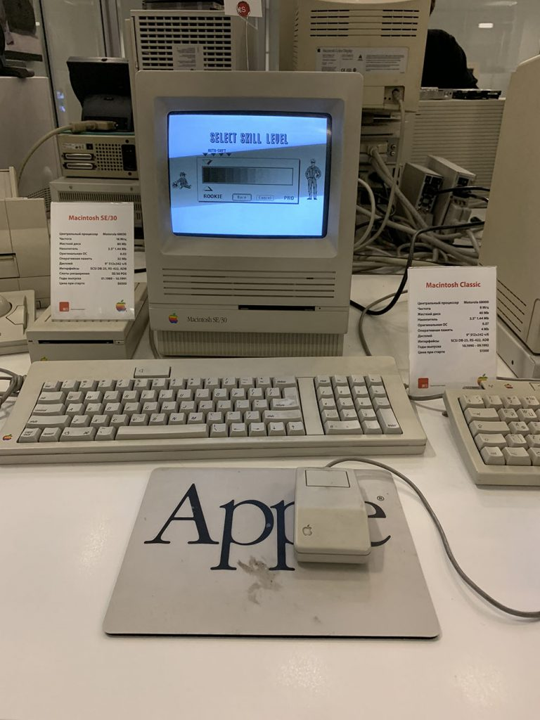 Компьютер Apple Macintosh